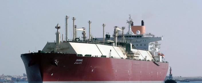 Qatari Liquefied Natural Gas (LNG) carri