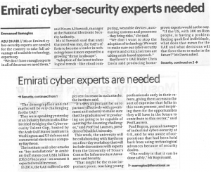 EmirateCyberSecurity