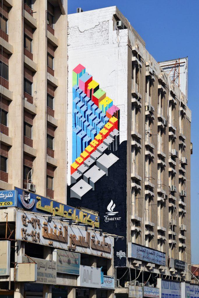 oil mural in Mubarak Alkabeer