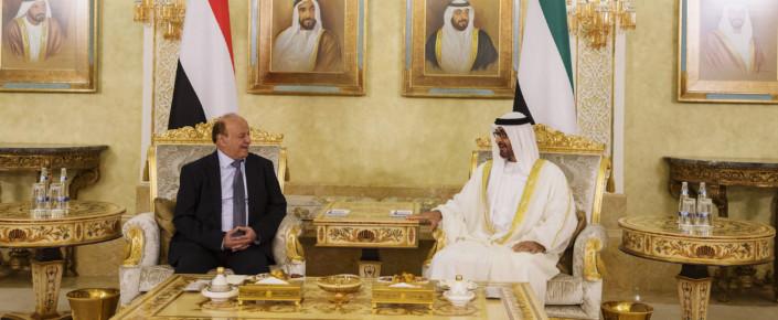 كلما تتضح معالم جدول أعمال الإمارات العربية المتحدة الطموح في جنوب اليمن أكثر فأكثر، تتبلور أيضًا الخلافات بين الإمارات العربية المتحدة وحكومة الرئيس اليمني المنفي عبد ربه منصور هادي.