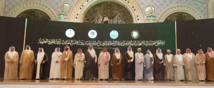 تقدمت قطر بشكوى لمنظمة التجارة العالمية ضد الإمارات العربية المتحدة والسعودية والبحرين، بسبب منعهم الملاحة الجوية القطرية ورفع تكاليف المواد الغذائية الأساسية والدواء المستورد.