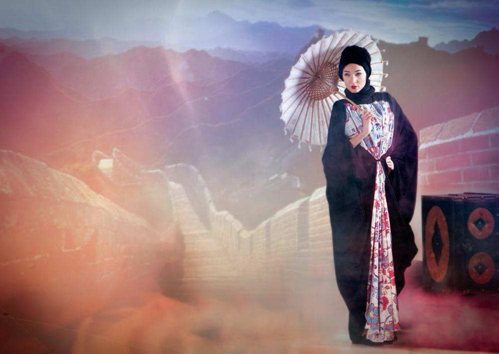 """The Terminal: Geisha"" by Amal Murad"