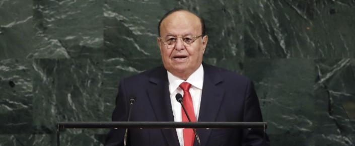 Abd Rabbu Mansour Hadi
