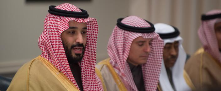 Mohammed bin Salman and Adel Jubeir