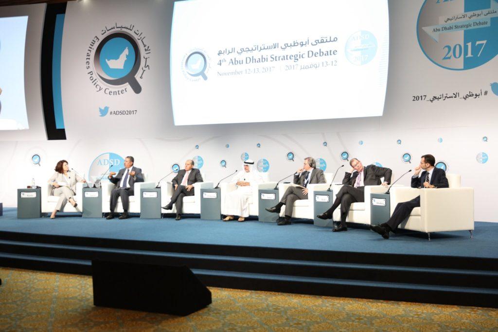 Hussein Ibish at the Abu Dhabi Strategic Debate