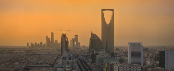 Skyline of Riyadh, Saudi Arabia