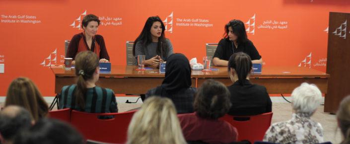 Kristin Diwan, Alanoud Al-Sharekh, and Loujain al-Hathloul