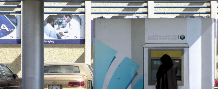 ATM in Saudi Arabia