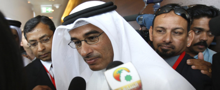 Mohammed Alabbar, Noon, United Arab Emirates