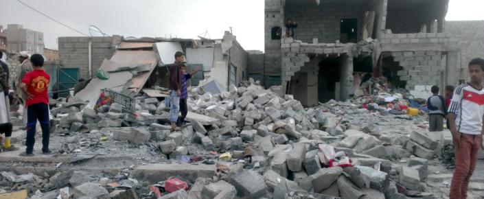 Yemen Airstrike