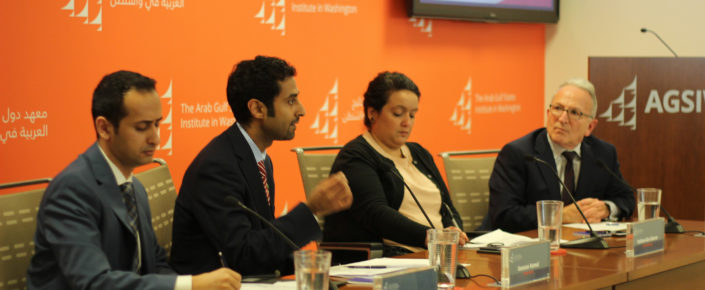 Yemen Youth Panel