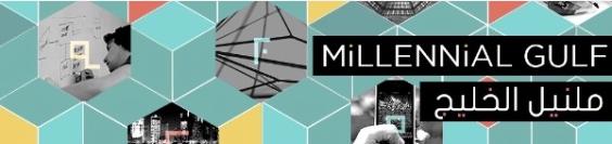 Millennial Gulf