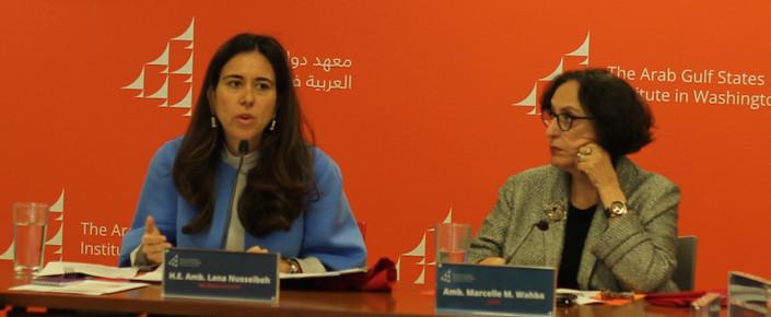 Lana Nusseibeh and Ambassador Wahba
