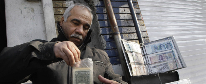 Tehran currency exchange