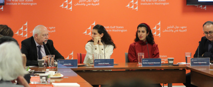Panel: Art and the Gulf City