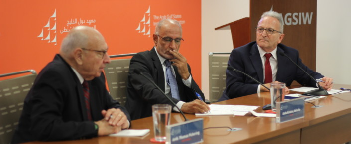 Gulf Dynamics after the JCPOA panel