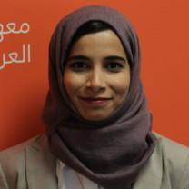 Aisha Al-Sarihi
