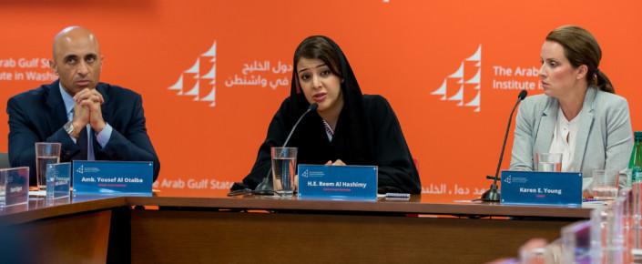 Reeem Al Hashimy roundtable
